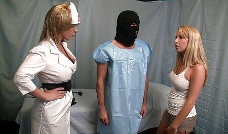 گیلاس دو سکس در مطب پزشک را Dicks